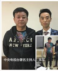 博万博体育手机版登陆高级VIP-朱军老师